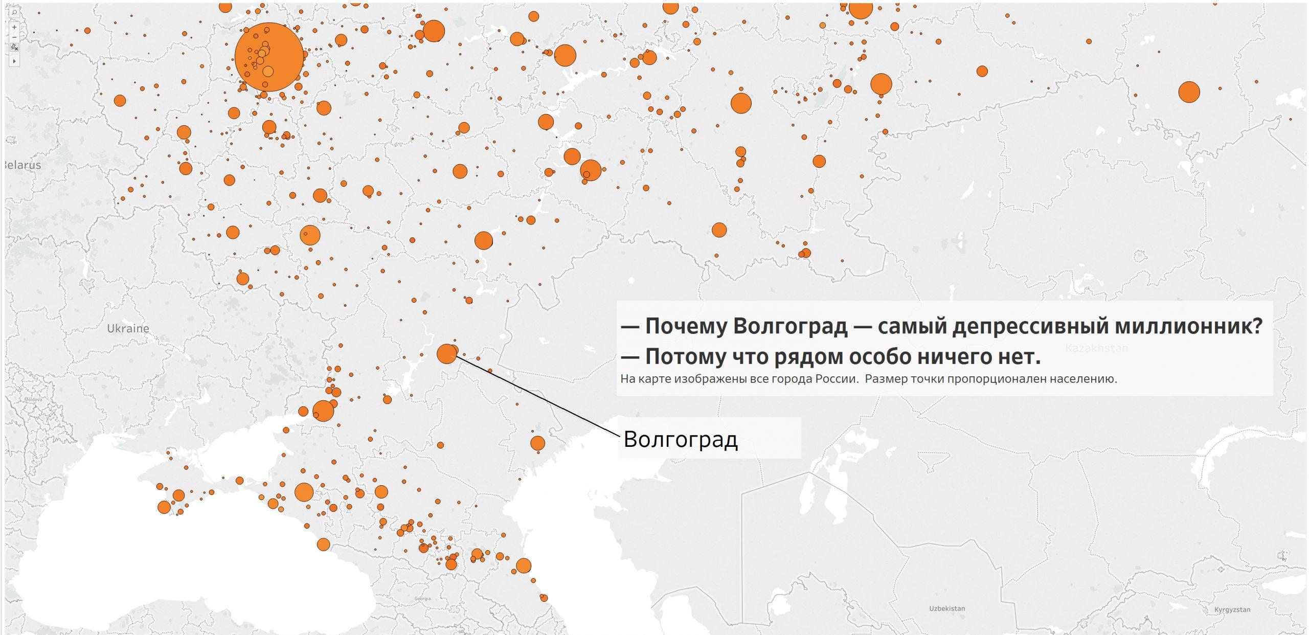 карта городов России